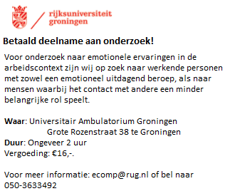 Advertentie EComp