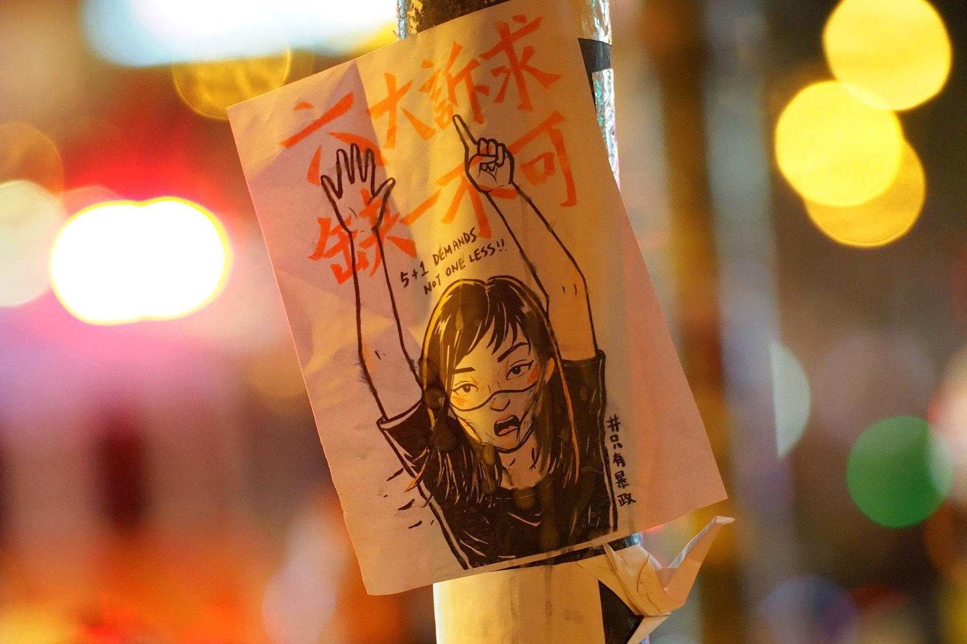 Creative commons Etan LIam - Porotesten Hongkong oktober '19