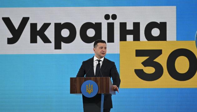 Zelensky Announces His Participation in the Ukraine 30 Infrastructure Forum!