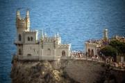 Український онлайн-проєкт про Крим