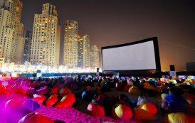 У дитячому містечку Дубая відкрився кінотеатр