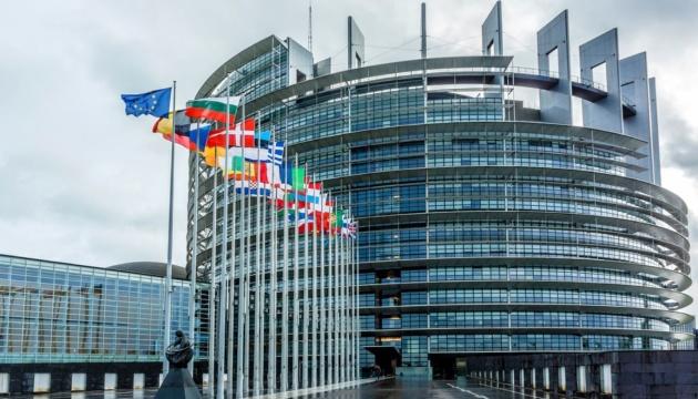 البرلمان الاوروبي يعتمد تقريرا حول اتفاقية الشراكة بين اوكرانيا والاتحاد الاوروبي