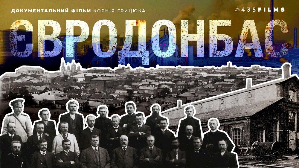 فيلم يورو دونباس