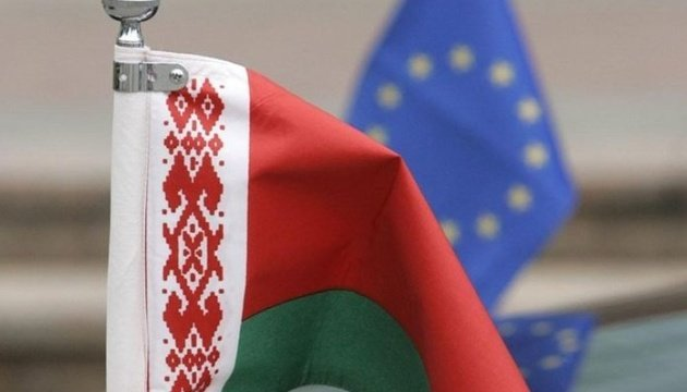 الاتحاد الأوروبي يدين الحكم الصادر في قضية مقتل الناشط البيلاروسي بوندارينكو