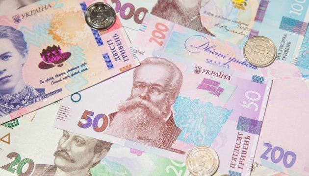 البنك الوطني الاوكراني يعزز سعر الهريفينا