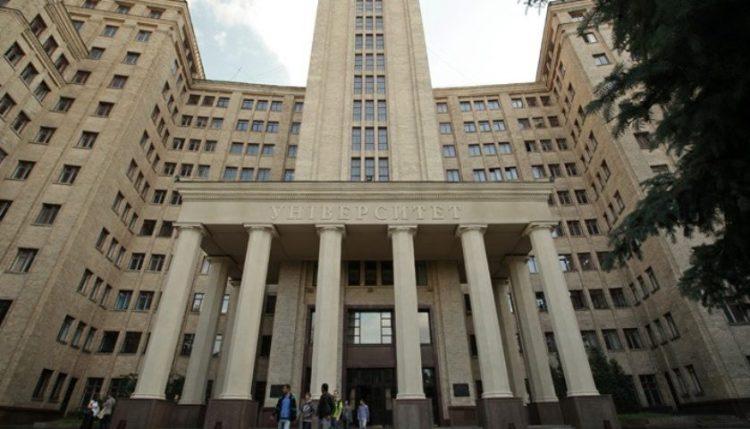 الجامعات-في-اوكرانيا