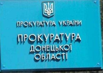 الكشف عن ملابسات تنظيم استفتاء زائف لاضرار في اوكرانيا