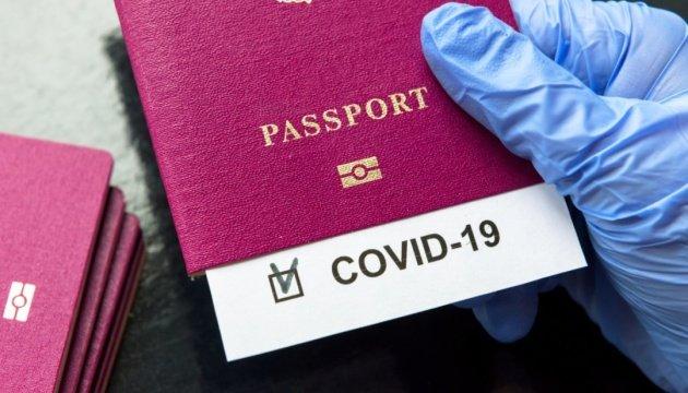 تخطط السويد لإدخال جوازات سفر إلكترونية تتعلق بكورونا خلال الصيف