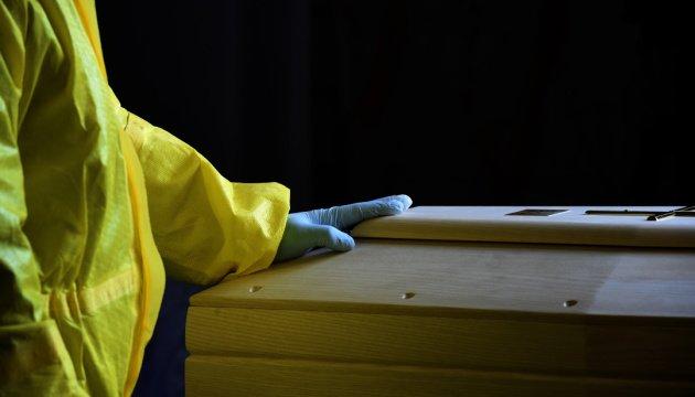 ترانسكارباثيا تسجل أكبر عدد من الوفيات جراء كورونا منذ بداية الوباء