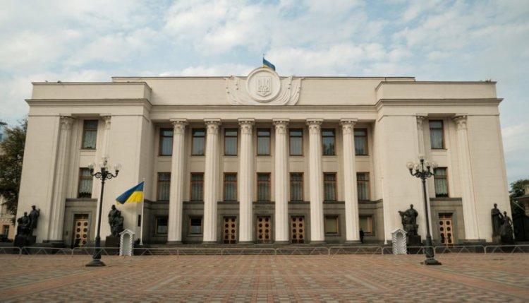 جدول اعمال البرلمان الاوكراني خلال اسبوع