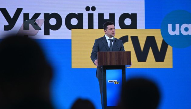 زيلينسكي يفتتح منتدى أوكرانيا 30 الثقافة والإعلام والسياحة