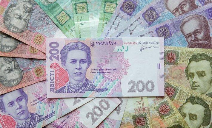 سعر صرف الدولار واليورو مقابل الهريفنيا... جدول أسعار الصرف في أوكرانيا