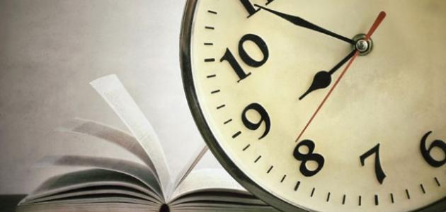 ماذا يمكنك ان تفعل في وقت فراغك؟