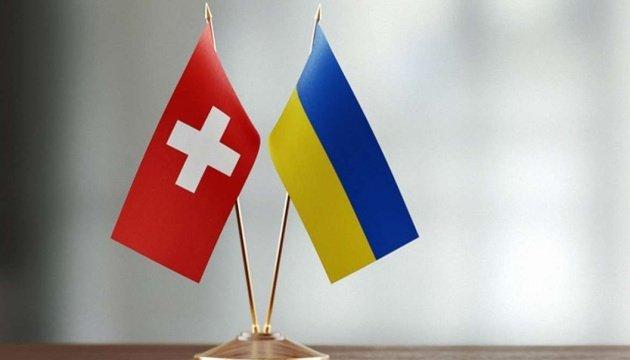 وزيرا خارجية أوكرانيا وسويسرا يبحثان اطر التعاون