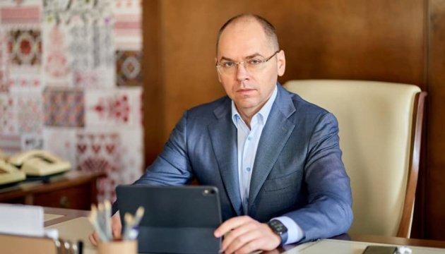 وزير الصحة مكسيم ستيبانوف
