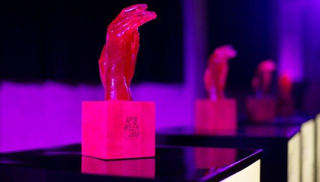 Women in Arts-2021 نساء أوكرانيا يحصدن جائزة المرأة للفنون