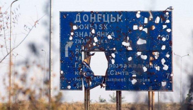أوكرانيا تخاطب مجلس الأمن الدولي بشان التصعيد في الشرق