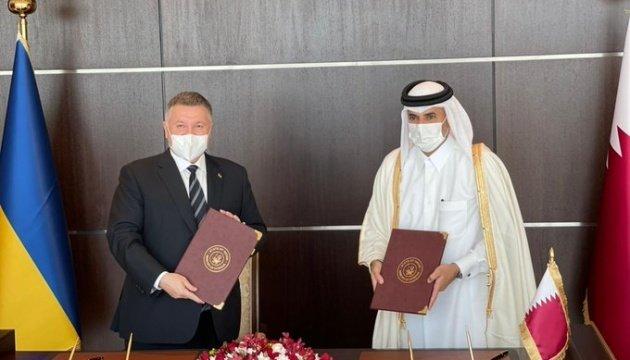 رئيس وزراء قطر ووزير خارجية اوكرانيا