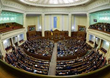 المجلس النواب يلغي امتحانات المدارس الإجبارية