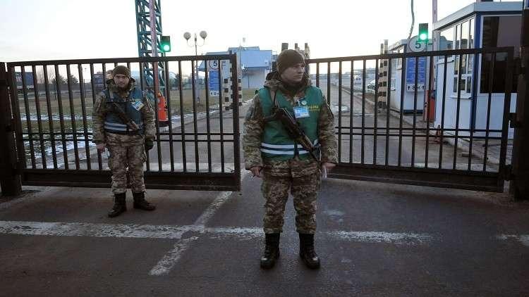حرس الحدود الأوكرانية