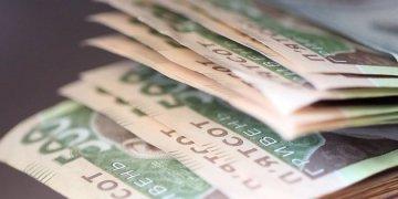 قائمة النشاط الاقتصادي للأشخاص الذين يحق لهم الحصول على 8 الاف غريفنا