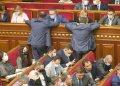 مجلس النواب الاوكراني يجتمع استثنائيا، ابرز ما وافق عليه