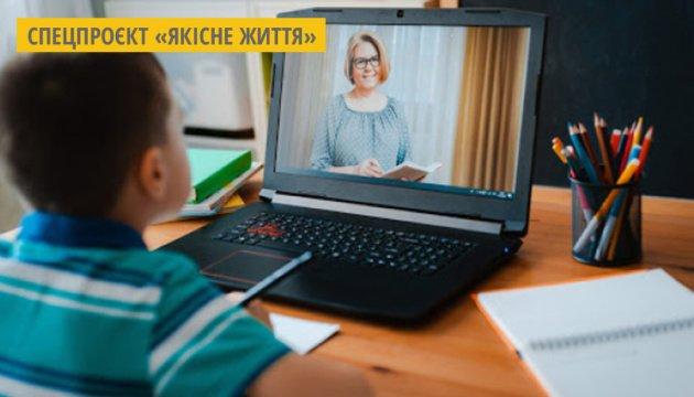 وزارة المالية تخطط لإطلاق تطبيق لـ All-Ukrainian School Online