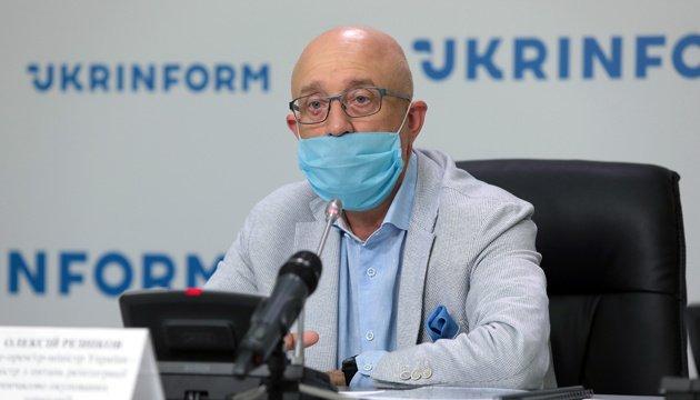 وزير إعادة دمج الأراضي المحتلة مؤقتًا أليكسي ريزنيكوف