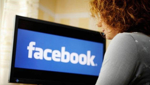 Facebook يوضح سبب تسرب بيانات 533 مليون مستخدم