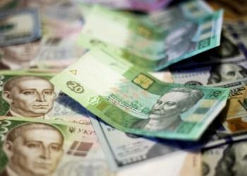 البنك الوطني يحدد سعر صرف الهريفنيا عند 27.63