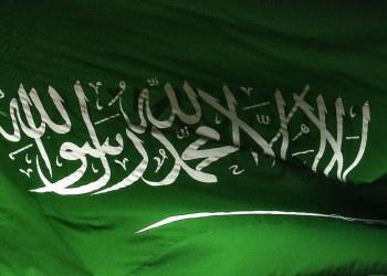 السعودية تعلن وفاة الأميرة الجوهرة بنت محمد بن عبد العزيز بن عبدالرحمن آل سعود