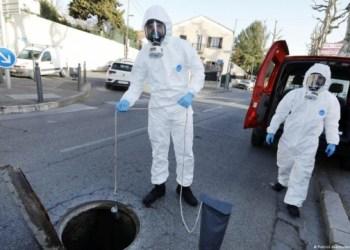 فحص مياه الصرف الصحي