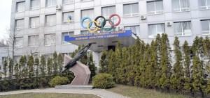 أكاديمية بريدنيبروفسكا الحكومية للثقافة البدنية والرياضة