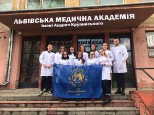 أكاديمية لفيف الطبية