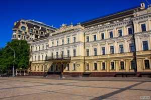 الأكاديمية الدبلوماسية لأوكرانيا التابعة لوزارة الخارجية الأوكرانية