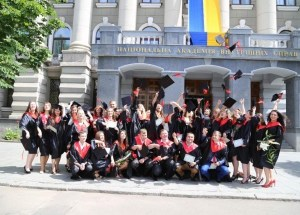 الأكاديمية الوطنية للشؤون الداخلية في أوكرانيا