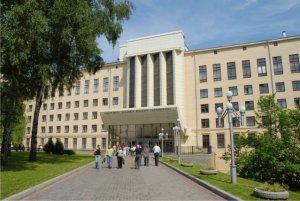 الجامعة الكلاسيكية الخاصة