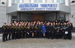 الجامعة الوطنية للدفاع المدني في أوكرانيا
