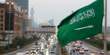 السعودية تشارك في منتدى البرلمان الإلكتروني