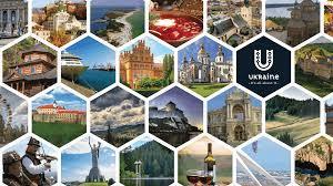السياحةفي اوكرانيا