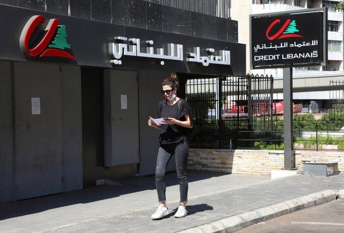 بوريل بصدد إجراء محادثات في بيروت مع تفاقم مخاوف الأزمة الاقتصادية