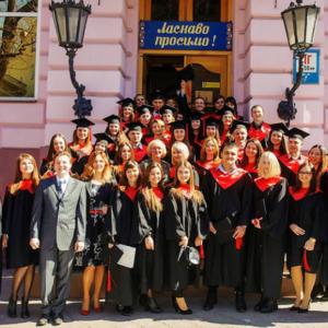 جامعة أوديسا الاقتصادية الوطنية