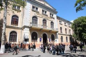 جامعة أوديسا الوطنية