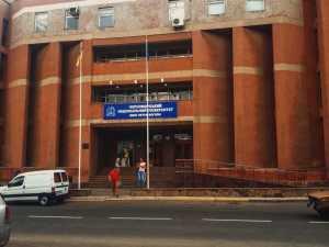 جامعة بترو موهيلا البحر الأسود الوطنية