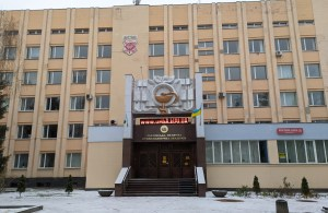 جامعة بولتافا الطبية الحكومية