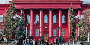 جامعة تاراس شيفتشينكو الوطنية