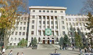 جامعة جامعة خاركوف الوطنية