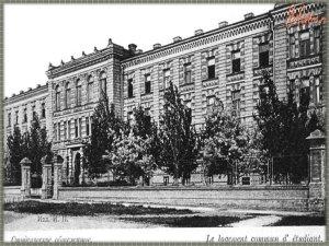 جامعة خاركوف الوطنية التربوية