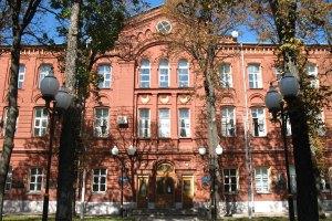 جامعة خاركوف الوطنية للفنون