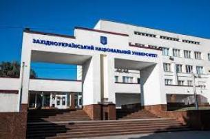 جامعة غرب أوكرانيا الوطنية